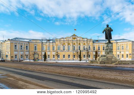 Tver, Russia - February 27. 2016.  Administration of the city of Tver, built in the 18th century