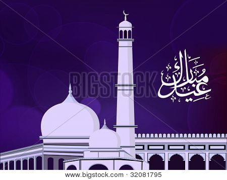 Arabic Islamic calligraphy  of Eid Mubarak  text with Mosque or Masjid on  modern abstract background in blue color. EPS 10. Vector Illustration.