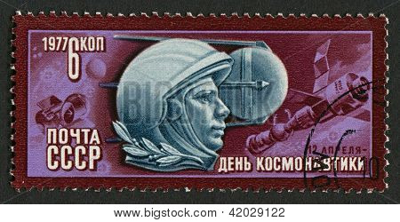 USSR - CIRCA 1977: Postage stamp printed in USSR dedicated to Yuri Alekseyevich Gagarin (1934-1968), Soviet pilot and cosmonaut, circa 1977.