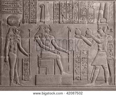 Historic Relief At Chnum Temple