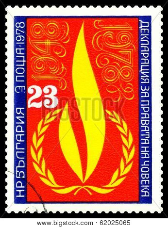 Vintage  Postage Stamp.  Human Rights Flame.