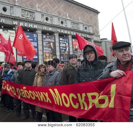 MOSCOW - DECEMBER 22: Members and supporters of Communist Party of the Russian Federation take to the streets in protest against  during the recent parliamentary elections  in Moscow, Russia, on Saturday, December 22, 2007