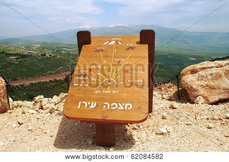 GOLAN HEIGHTS, ISRAEL - APRIL 13: The Golan Heights and Mount Herman as seen from a vantage point on April 13, 2000 in Golan Heights Israel