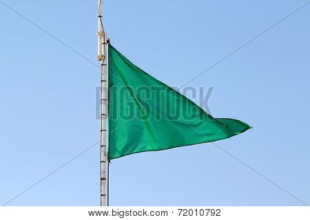 Green flag - Supervised swimming