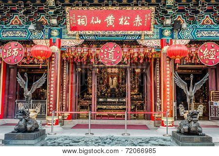 Sik Sik Yuen Wong Tai Sin Temple Kowloon in Hong Kong