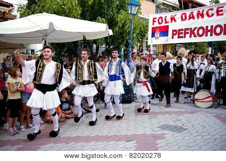 Greek Dancing
