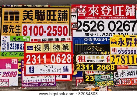 Empty shops for lease with rental advertisement in Mong Kok