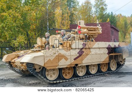 BMPT Ramka - Tank Support Fighting Vehicle