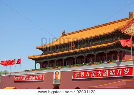 Tiananmen Gates In China, Beijing