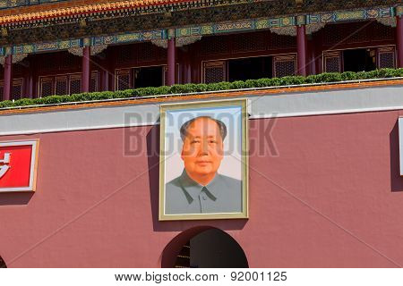 Tiananmen Gate With Portrait Of Mao Zedong