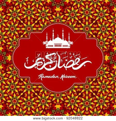 Ramadan Kareem greeting card with mosque and hand drawn calligraphy lettering on oriental ornate seamless background. Vector illustration.