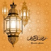 stock photo of kareem  - Ramadan Kareem greeting with beautiful illuminated arabic lamp and hand drawn calligraphy lettering on ornate background - JPG