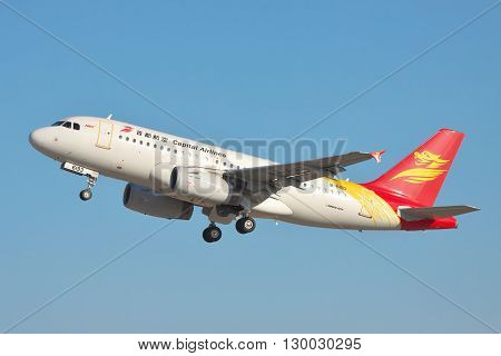 Simferopol Ukraine - September 12 2010: Capital Airlines Airbus A319 is taking off from the airport - side view