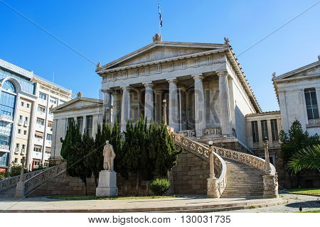national lybrary of Greece in Athens in Greece