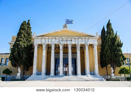 Zappeion Megaro in Athens Greece in the morning