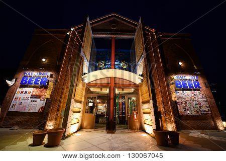 Hakodate Beer Factory And Restaurant