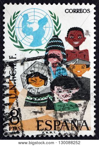 SPAIN - CIRCA 1971: a stamp printed in the Spain shows Children of Various Races UNICEF Emblem circa 1971
