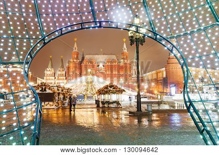 Decorations for New Year and architecture of Moscow. Tverskaya street and Manezhnaya Square
