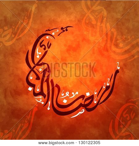 Creative Arabic Calligraphy text Ramazan-ul-Mubarak in Crescent Moon shape on grungy background for Holy Month of Muslim Community Festival Celebration.
