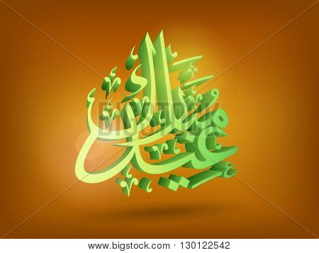 3D Green Arabic Islamic Calligraphy of text Eid Mubarak on shiny brown background for Muslim Community Festival celebration.