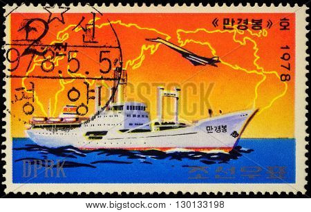 MOSCOW RUSSIA - MAY 17 2016: A stamp printed in DPRK (North Korea) shows image of North Korean cargo ship Mangyongbong