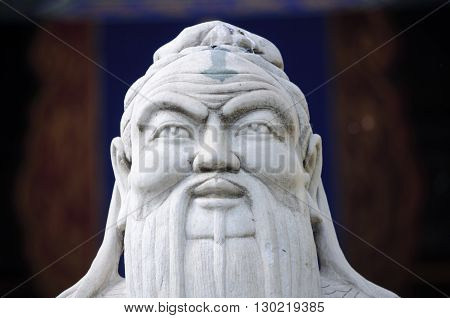 The face of Confucius located with the Confucius Temple in Beijing China.