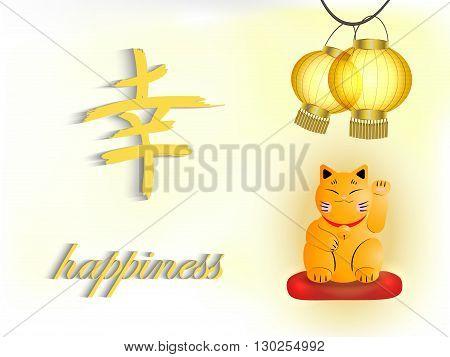 Yellow Chinese Lanterns, Cat Maneki Neko And The Kanji Character For Happiness