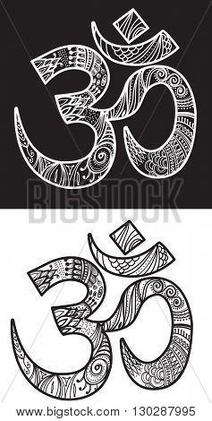 Hand drawn Om symbol