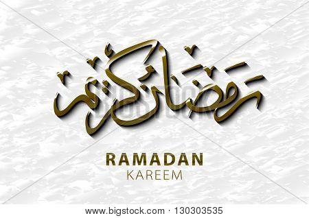 Ramadan Greetings In Arabic Script. An Islamic Greeting Card For Holy Month Of Ramadan Kareem Transl
