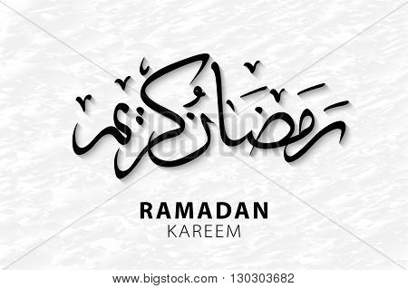 Ramadan Kareem Background. Vector. Ramadan Greetings In Arabic Script. An Islamic Greeting Card For