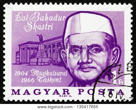 HUNGARY - CIRCA 1966: a stamp printed in Hungary shows Lal Bahadur Shastri Indian Prime Minister circa 1966