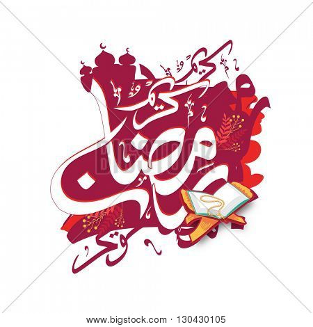 Colourful creative Arabic Calligraphy text Ramadan Kareem with Islamic Holy Book