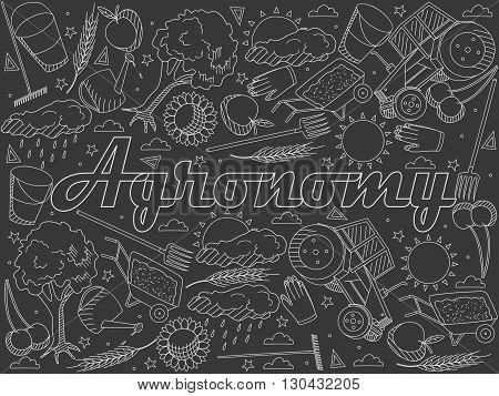 Vector line art Doodle set of cartoon characters and objects Agronomy. Chalk