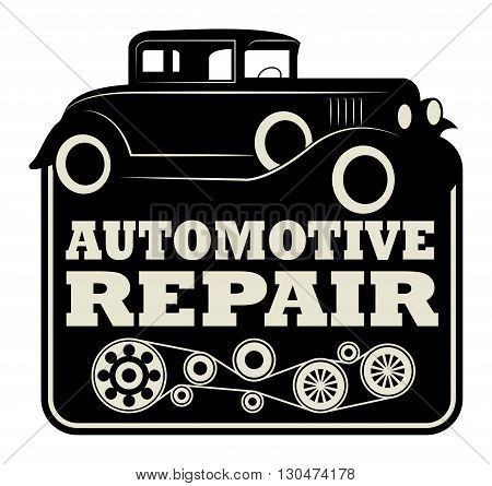 Vintage automotive repair sign or symbol, vector illustration