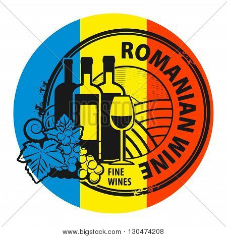 Grunge rubber stamp with words Romanian Wine, vector illustration