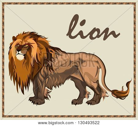Decorative cartoon style  lion on sandy background. Isolated beast for design of logos, T-shirts, printing. Vector illustration
