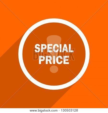 special price icon. Orange flat button. Web and mobile app design illustration