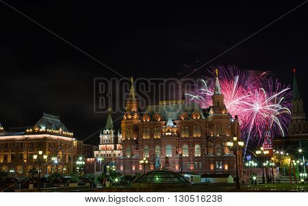 Festive fireworks against the Historical museum Moscow