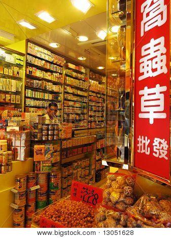 Chinese medicine shop