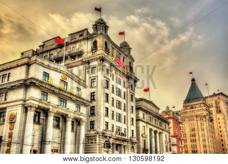 Shanghai, China - May 06, 2016: The North China Daily News Building on the Bund riverside. The building is occupied by an insurance company, AIA