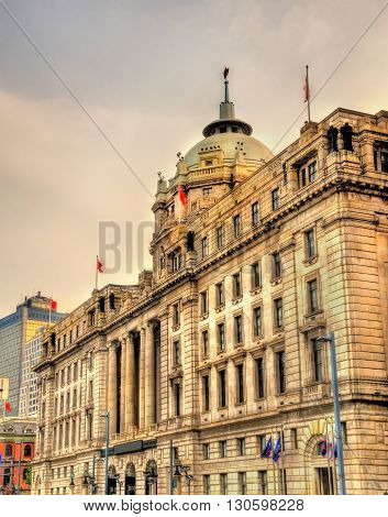 Historic buildings on the Bund riverside of Shanghai - China