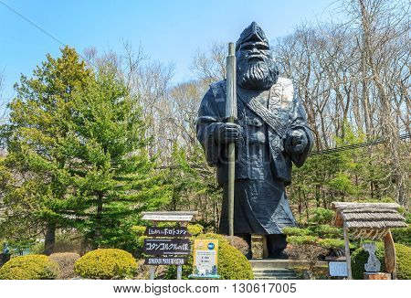 Shiraoi Japan - May 2 2016: The statue at Shiraoi Ainu Museum is one of the country's best museums about the Ainu the indigenous people of northern Japan.