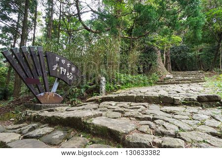 Daimon-zaka slope of Kumano Kodo in Wakayama, Japan. The Kumano Kodo is an ancient pilgrimage road in the Kumano mountains. It was registered as UNESCO World Heritage site in 2004.