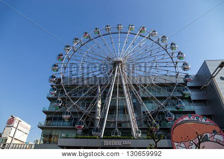 NAGOYA JAPAN - MAY 04, 2016:Sunshine Sakae Shopping Centre. Sunshine Sakae is located in Sakae and famous for its Ferris wheel attached to the building. Sunshine Sakae building in downtown Nagoya Japan on MAY 04, 2016.