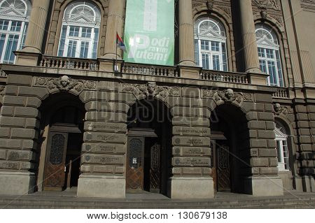 BELGRADE/SERBIA-OCTOBER 24, 2015: Entrance doors of The University of Belgrade. October 24, 2015-Belgrade/Serbia