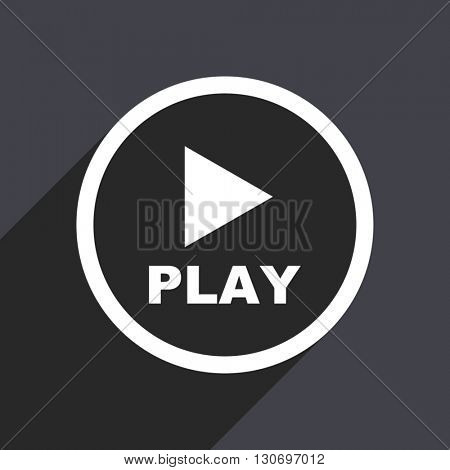 Play icon. Flat design grey square vector button.
