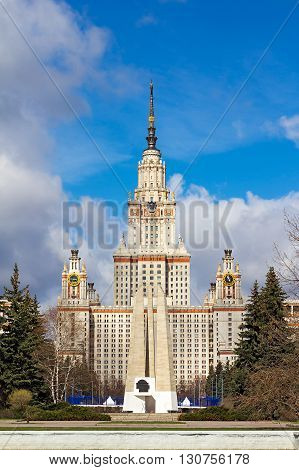 Lomonosov Moscow State University with side views. Monument and eternal flame.