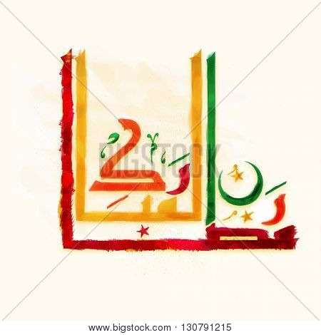 Colourful Arabic Calligraphy text Ramadan Kareem made by watercolor for Holy Month of Muslim Community Festival Celebration.