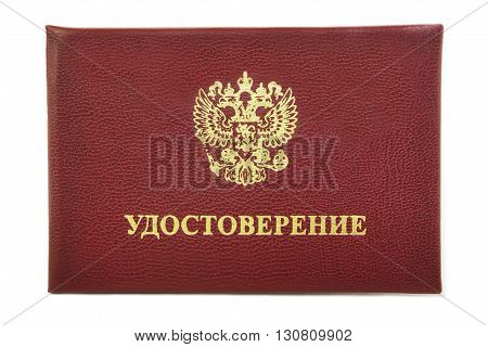 Russian service certificate on white background photographed front