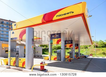 SAMARA RUSSIA - MAY 14 2016: Rosneft gas station in summer sunny day. Rosneft is one of the largest russian oil companies and gas stations